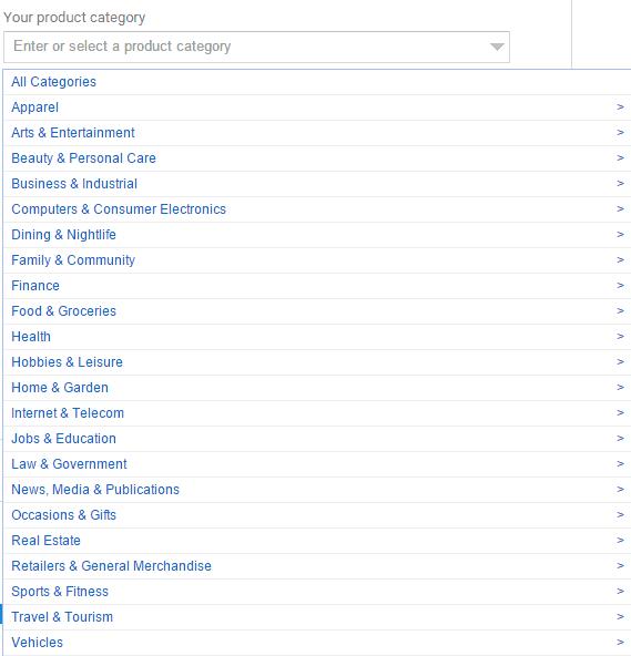 keword_planner_categories